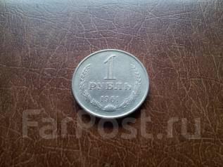 СССР! Годовик! 1 рубль 1961 года.