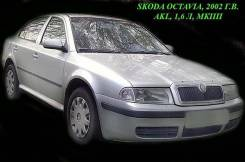 Skoda Octavia. A4 1U, AKL
