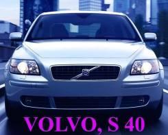 Volvo S40. MS, B4184S11
