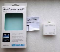 Картридеры для iPad.