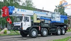 Галичанин КС-65713-6. , 8 000 куб. см., 50 000 кг., 35 м.