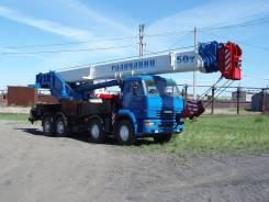 Галичанин КС-65713-1. , 50 000 кг., 32 м.