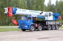 Галичанин КС-75721-1. , 70 000 кг., 42 м.