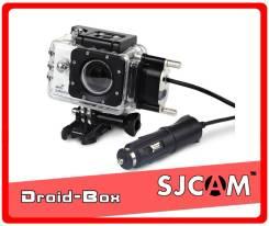 Аквабокс sjCam SJ5000 с питанием для мотоцикла