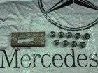 Гидрокомпенсатор. Mercedes-Benz