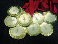 Изготовление Наградной И Сувенирной Атрибутики(кубки, медали, ленты)