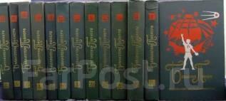 Библиотека пионера в 12 томах. Комплект. 1971г.