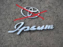 Продам Эмблему-Шильдик Тойота Ипсум(XSM10/XSM15). Toyota Ipsum