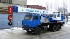 Галичанин КС-55713-1. КС 55713-1 автокран 25т. (Камаз-65115), 8 000 куб. см., 25 000 кг., 22 м.