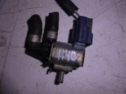 Клапан электромагнитный 2001-2007 Nissan Primera P12
