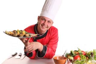 Шеф-повар. Среднее образование