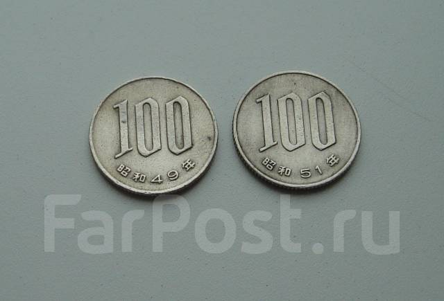10 гривен в рублях