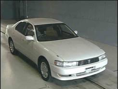 Toyota Cresta. 90