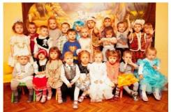 Приглашаем детей в частный сад от 1-5 лет