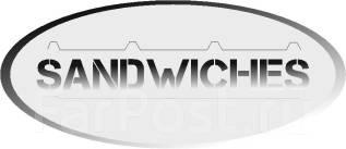 Сэндвич-панели.
