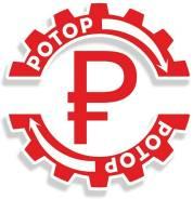 Ремонт стартеров и генераторов любой сложности, услуги автоэлектрика