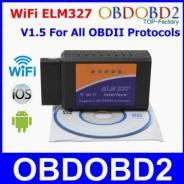 ELM327 Wi-Fi OBD II v1.5 (Русская версия)