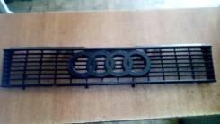 Решетка радиатора. Audi 80