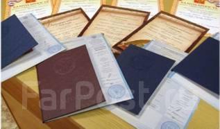 Продам Дипломные Работы (Прикл. инф, Маркетинг, Финансы)