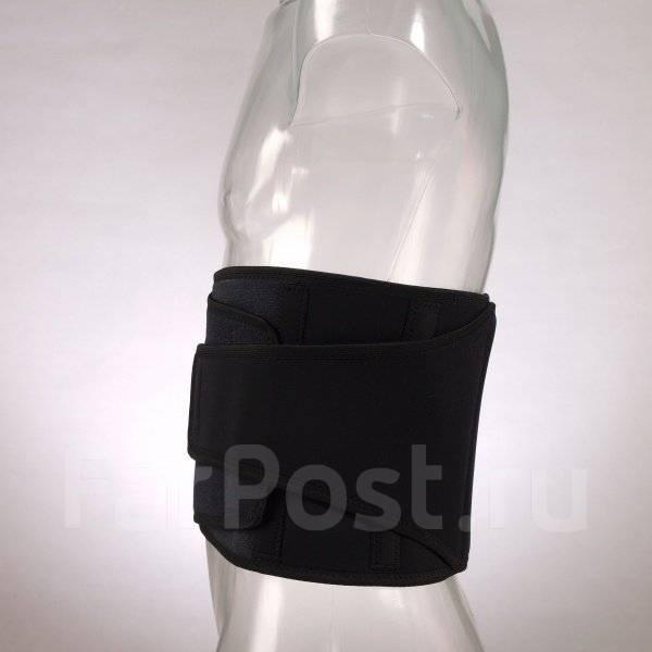 Пояс поддерживающий с упругими пластинами Комф-Орт К 608