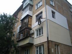 Утепление домов , квартир. Фасадные работы.