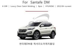 Обшивка двери. Hyundai Santa Fe, DM