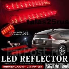 Стоп-сигнал. Honda Insight, ZE2, ZE3