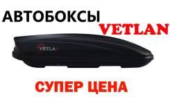 Автобоксы. Под заказ из Иркутска