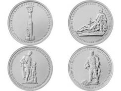 2014 г. Четвертый комплект 5 рублей 70 лет ВОВ (UNC)