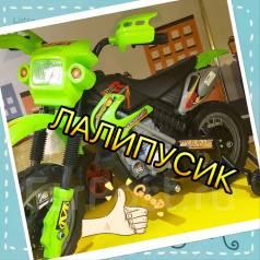 Электромотоциклы. Под заказ