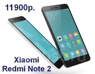 Xiaomi Redmi Note 2. Новый