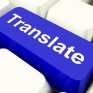 Переводчик японского языка. Менеджер - переводчик с Японского языка. JapanTrek CO., LTD. Улица Светланская 85