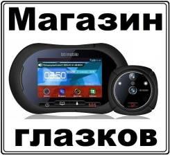 Sititek. Менее 4-х Мп, с объективом