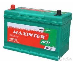 Maxinter. 100А.ч., Обратная (левое), производство Китай