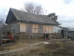 Продам дом 40 кв. м. Ул.Зелёная, р-н с.Екатеринославка, площадь дома 40 кв.м., скважина, отопление твердотопливное, от агентства недвижимости (посред...