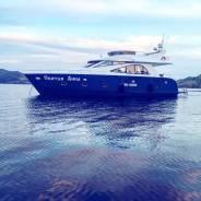 Аренда моторной яхты на Байкале. 8 человек, 20км/ч
