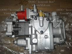 Топливный насос высокого давления. Shantui SD42-3. Под заказ
