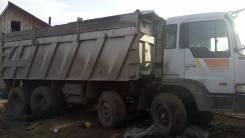 Kia Granto. Продается грузовик , 20 куб. см., 3 500 кг.