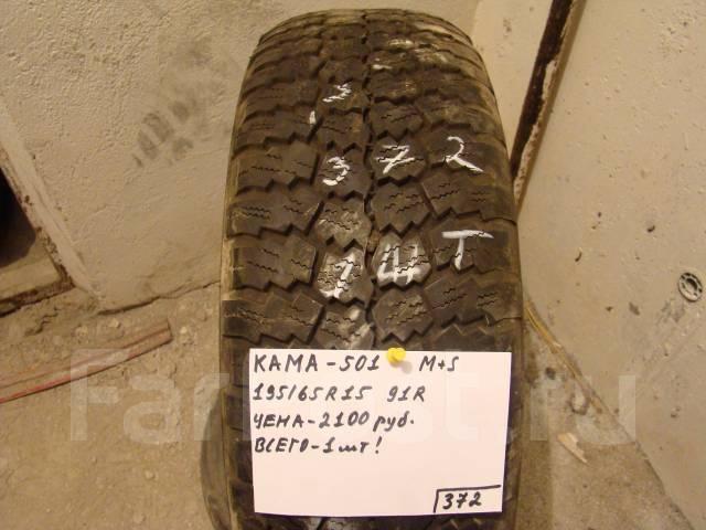 Кама-501. Зимние, без шипов, износ: 20%, 1 шт