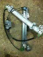 Механическая коробка переключения передач. Лада Гранта Лада Калина