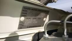 Лонжерон. Toyota Cresta