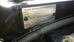 Капот. Toyota Verossa