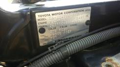 Лонжерон. Toyota Verossa