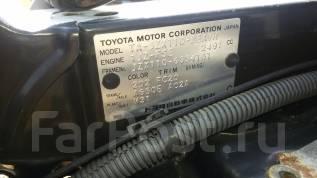 Фара противотуманная. Toyota Verossa