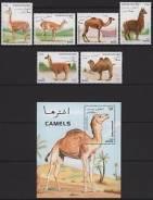 """Афганистан """"Верблюды с ламами"""" серия и блок MNH"""