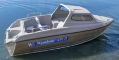 Wyatboat. Год: 2016 год, длина 4,75м., двигатель подвесной, 60,00л.с., бензин. Под заказ