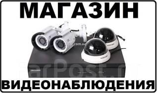 Системы охранного телевидения видео системы видео наблюдение контроль. Менее 4-х Мп