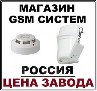 Автономная GSM сигнализация, GSM розетка, пожарный GSM датчик