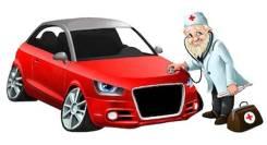 Автосервис, автоэлектрик, автослесарь, автосигнализации