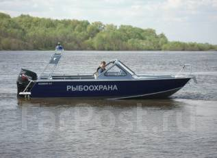 Rusboat. Год: 2017 год, длина 6,50м., двигатель подвесной, 250,00л.с., бензин. Под заказ